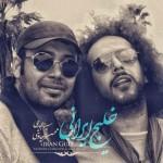 دانلود آهنگ محسن چاوشی و سینا حجازی به نام خلیج ایرانی