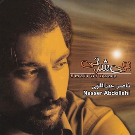دانلود آلبوم ناصر عبدالهی به نام بوی شرجی
