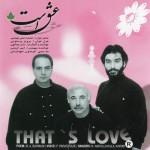 دانلود آلبوم ناصر عبدالهی به نام عشق است