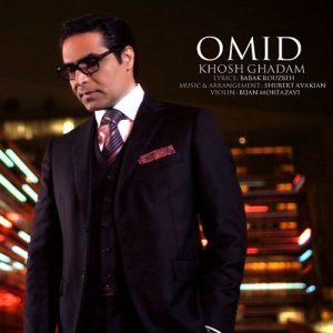 Omid Khosh Ghadam 300x300 - دانلود آهنگ جدید امید به نام خوش قدم