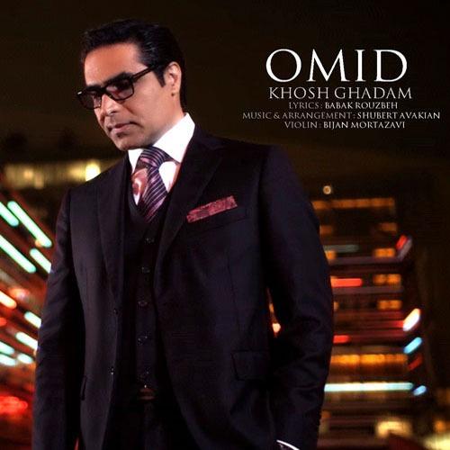 Omid - Khosh Ghadam