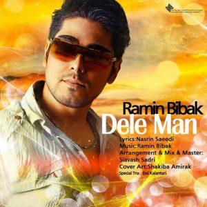 Ramin Bibak Dele Man 300x300 - دانلود آهنگ جدید رامین بی باک به نام دل من