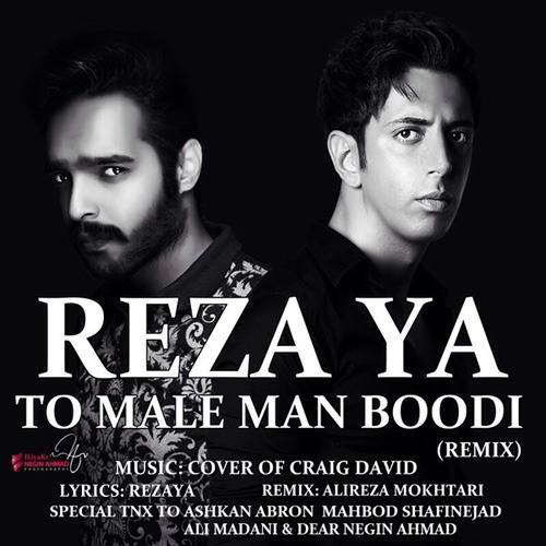 Rezaya - To Male Man Budi (Remix)