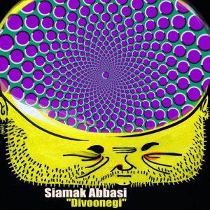 Siamak Abbasi Divoonegi 300x300 - دانلود آهنگ سیامک عباسی به نام دیونگی