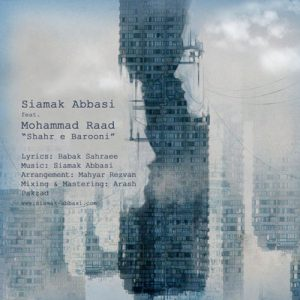 Siamak Abbasi Ft. Mohammad Raad Shahre Barooni 300x300 - دانلود آهنگ سیامک عباسی به همراهی محمد راد به نام شهر بارونی