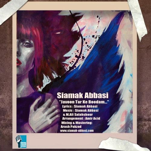 Siamak Abbasi - Javoontar Ke Boodam