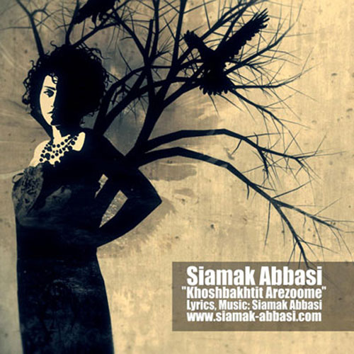 https://www.iranmusic.ir/wp-content/uploads/2014/08/Siamak-Abbasi-Khoshbakhtit-Arezoome.jpg