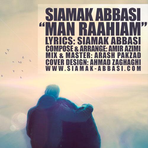 Siamak Abbasi Man Raahiam - دانلود آهنگ سیامک عباسی به نام من راهیم