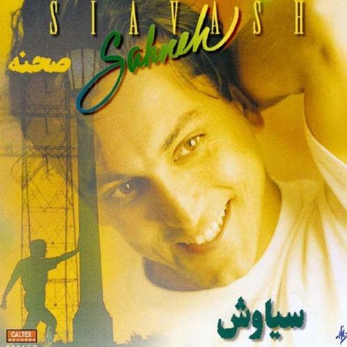 Siavash Shams - Sahne
