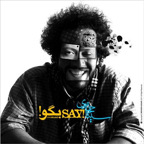 Sina Hejazi Begoo - دانلود آهنگ سینا حجازی به نام بگو