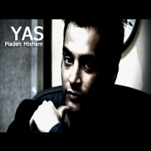 Yas Piadeh Misham 300x300 - یاده میشم از یاس