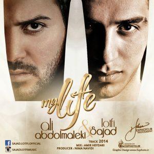 Ali AbodlMaleki Sajad Lotfi Zendegim 300x300 - دانلود آهنگ جدید علی عبدالمالکی و سجاد لطفی به نام زندگیم
