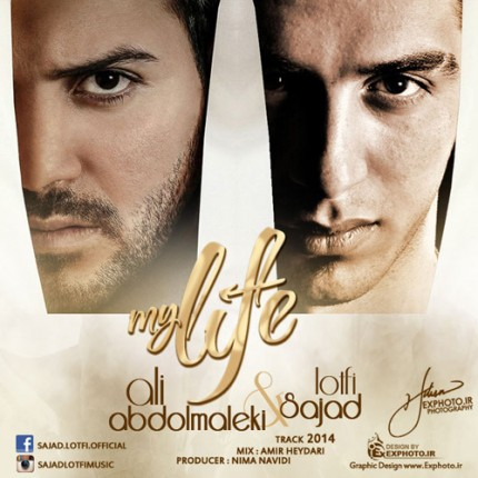دانلود آهنگ جدید علی عبدالمالکی و سجاد لطفی به نام زندگیم