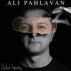 Ali Pahlavan Khatereh Haye Sooto Koor 300x300 - دانلود آهنگ جدید علی پهلوان به نام خاطره های سوت و کور