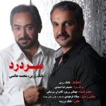 دانلود آهنگ جدید بابک زرین به همراهی محمد حاتمی به نام سردرد