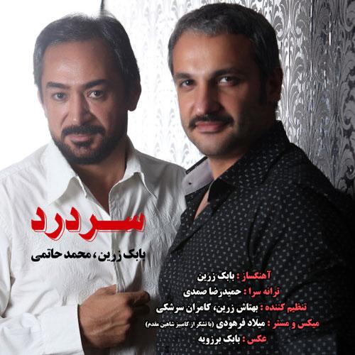 Babak Zarrin Ft. Mohammad Hatami - Sardard