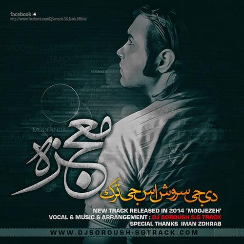 Dj Soroush Sg Track - Mojezeh