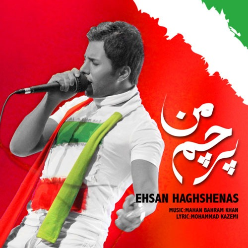 Ehsan Haghshenas - Parchame Man