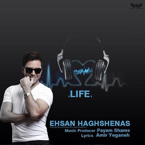Ehsan Haghshenas - Zendegi