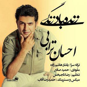 Ehsan Torabi Zendeh Bad Zendegi 300x300 - دانلود آهنگ جدید احسان ترابی به نام زنده باد زندگی