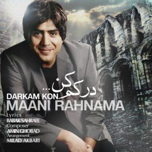 Mani Rahnama Darkam Kon 300x300 - دانلود آهنگ جدید مانی رهنما به نام درکم کن