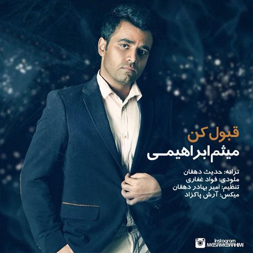 Meysam Ebrahimi - Ghabool Kon