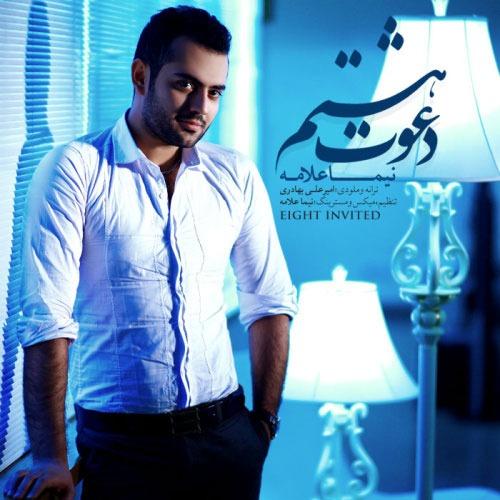 Nima Allameh - Davate Hashtom