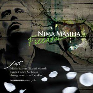 Nima Masiha Azadi 300x300 - آزادی از نیما مسیحا