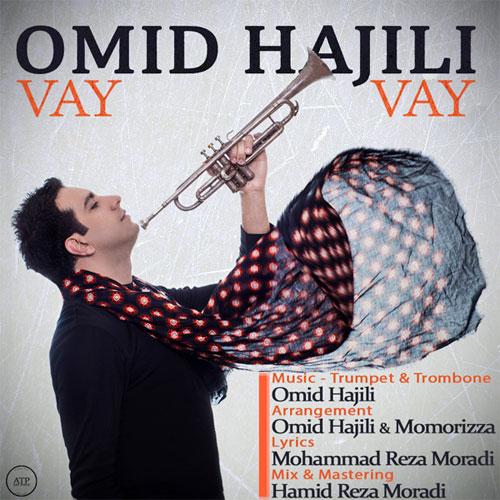 https://www.iranmusic.ir/wp-content/uploads/2014/09/Omid-Hajili-Vay-Vay.jpg