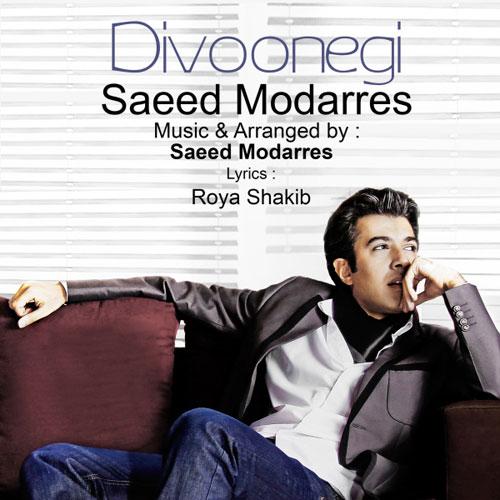Saeed Modarres - Divoonegi