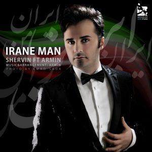 Shervin Ft. Armin Irane Man 300x300 - دانلود آهنگ جدید شروین به همراهی آرمین به نام ایران من