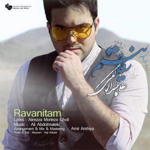 Ali AbdolMaleki Ravanitam 300x300 - دانلود آهنگ علی عبدالمالکی به نام روانیتم