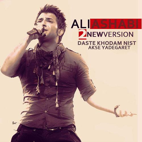 Ali Ashabi - 2 New Track