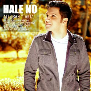 Ali Zibaei Hale No 300x300 - دانلود آهنگ جدید علی تکتا به نام حال نو