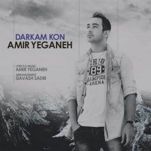 Amir Yeganeh Darkam Kon 300x300 - دانلود آهنگ جدید امیر یگانه به نام درکم کن