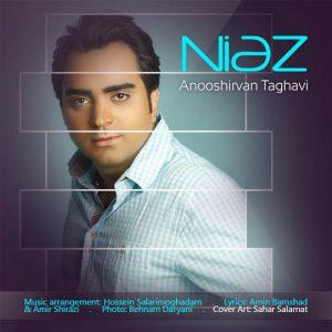 Anooshirvan Taghavi Niaz 300x300 - دانلود آهنگ جدید انوشیروان تقوی به نام نیاز