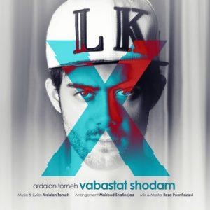 Ardalan Tomeh Vabastat Shodam 300x300 - دانلود آهنگ جدید اردلان طعمه به نام وابستت شدم