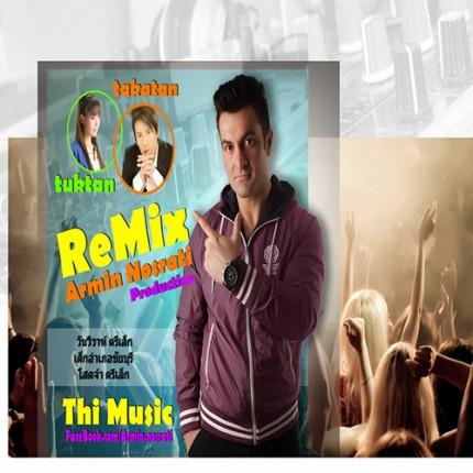 دانلود رمیکس جدید آرمین نصرتی به نام Thi Music