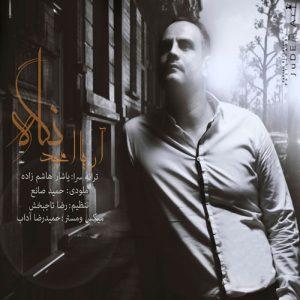 Arya Amjad Negah 300x300 - دانلود آهنگ جدید آریا امجد به نام نگاه