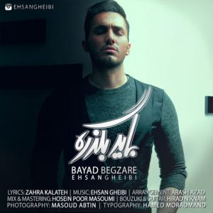 Ehsan Gheibi Bayad Begzare 300x300 - دانلود آهنگ جدید احسان غیبی به نام باید بگذره