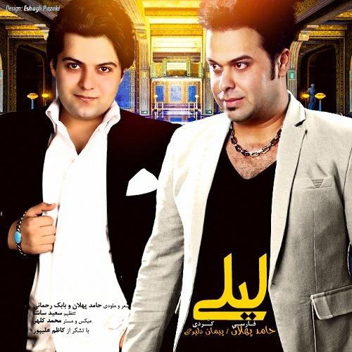 Hamed Pahlan & Peyman Daliri - Leyli