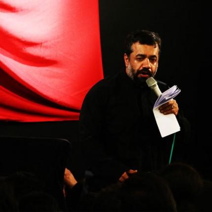 دانلود آلبوم جدید محمود کریمی به نام شب سوم محرم ۹۳