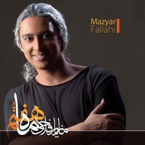 Maziyar Fallahi Mahe Haftom 300x300 - دانلود آلبوم جدید مازیار فلاحی به نام ماه هفتم