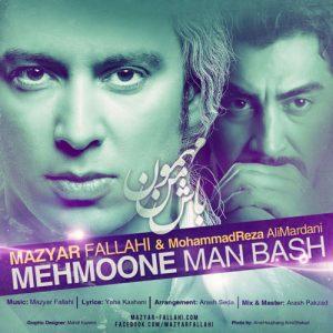 Mazyar Fallahi Mehmoone Man Bash 300x300 - دانلود آهنگ مازیار فلاحی و محمدرضا علی مردانی به نام مهمون من باش