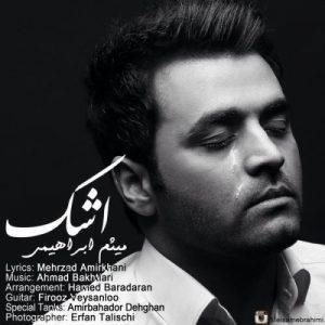 Meysam Ebrahimi Ashk 300x300 - دانلود آهنگ جدید میثم ابراهیمی به نام اشک