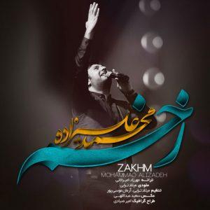 Mohammad Alizadeh Zakhm 300x300 - دانلود آهنگ جدید محمد علیزاده به نام زخم