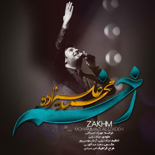 Mohammad Alizadeh Zakhm - دانلود آهنگ جدید محمد علیزاده به نام زخم