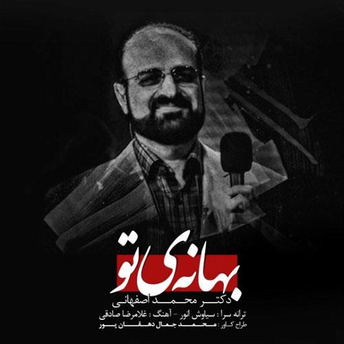 Mohammad Esfahani - Bahaneye To