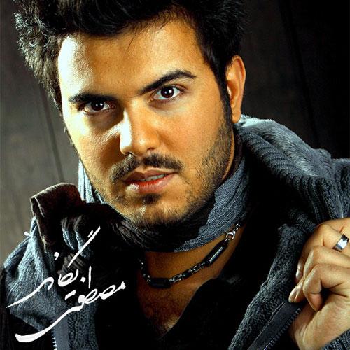 Mostafa Yeganeh Deltangi - دانلود آهنگ مصطفی یگانه به نام دلتنگی