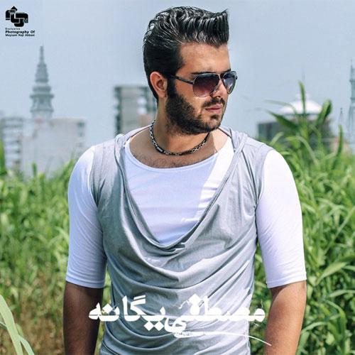 Mostafa Yeganeh Saat Naro Jelo - دانلود آهنگ مصطفی یگانه به نام ساعت نرو جلو